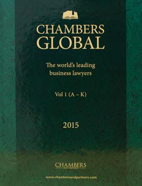 chambers15